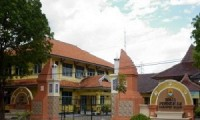 Kantor Dinas Pendidikan Kabupaten Cirebon.