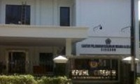 Kantor KPKNL di Jl. dr. Wahidin - Kota Cirebon.