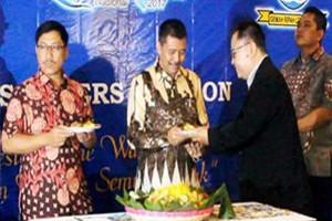 Pers Cirebon